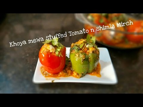 Khoya Mewa Stuffed tomato n Shimla Mirch Recipe/Bharwa Vegetables by Somyaskitchen#255
