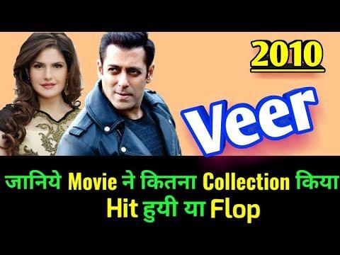 Salman Khan VEER 2010 Bollywood Movie LifeTime WorldWide Box Office Collection