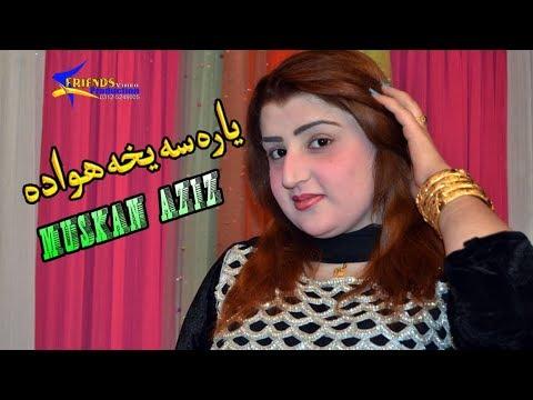 Video Pashto New Songs 2018 Muskan Aziz New HD Songs 2018 - Baraan Wareegi Yeara - Yara Sa Yekha Hawa Da download in MP3, 3GP, MP4, WEBM, AVI, FLV January 2017