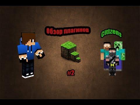 [Server][1.8-1.8.4] Сборка MiniGames от LimonGames ...