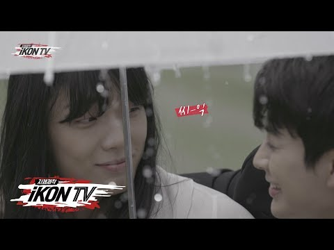 iKON - '자체제작 iKON TV' EP.8 Unreleased Clip