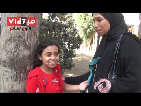 بالفيديو..طفلة تدافع عن نفسها بعد التحرش بها «لفظيا»:«ماتلم نفسك ياض»