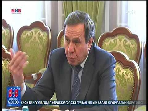 Монгол, Оросын бизнес форум болов