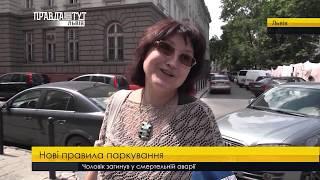 Правда тижня 25.06.2017