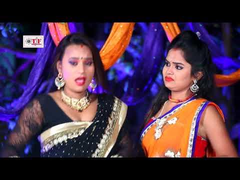Video Video Song | Daradiya Uthe Nandi | Abhishek Babu | Maza Lehala Saiyan Ke | Bhojpuri Song 2018 download in MP3, 3GP, MP4, WEBM, AVI, FLV January 2017