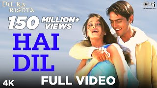 Nonton Hai Dil   Video Song   Dil Ka Rishta   Arjun Rampal   Aishwarya Rai   Alka Yagnik   Kumar Sanu Film Subtitle Indonesia Streaming Movie Download