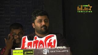 Darling Movie Press Meet Part 1