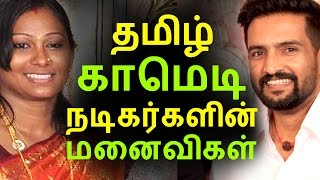 Usually we will laugh so much when comedian acting on comedy scenes in Tamil film. The comedy actors who make as laughing in Tamil cinema will surely keep hi...