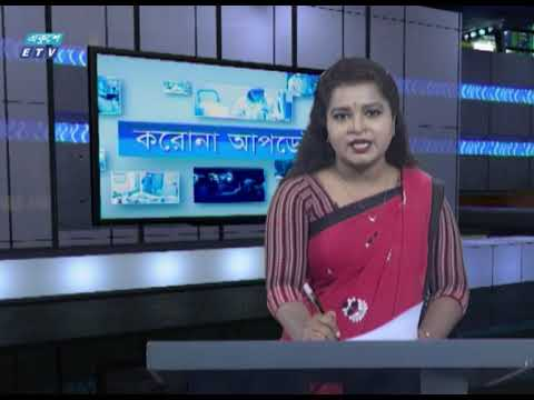 05 Pm Corona Bulletin || করোনা আপডেট || 28 March 2020 || ETV News