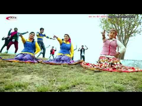 Video Rumali ka gantha(kumaoni song by jitendra  thumkyal) download in MP3, 3GP, MP4, WEBM, AVI, FLV January 2017