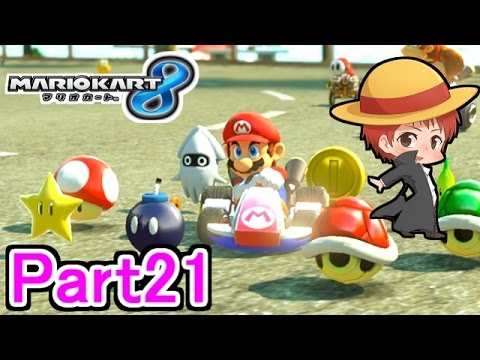 【マリオカート8】赤髪のともの実況プレイ Part21