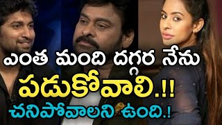 Video Actress Sri Reddy Latest Sensational Comments On chiranjeevi and nani / Tollywood Telugu News/ ESRtv MP3, 3GP, MP4, WEBM, AVI, FLV September 2018