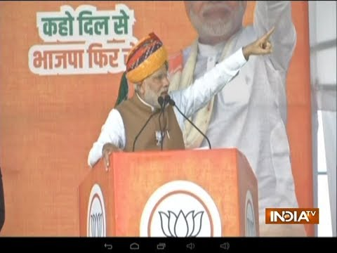 PM Modi takes on Congress in his rally in Sikar, Rajasthan
