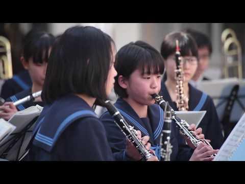 本渡中学校 吹奏楽団 「リメンバー・ミー」