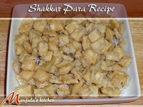 Gujia Recipe by Manjula, Indian Sweets