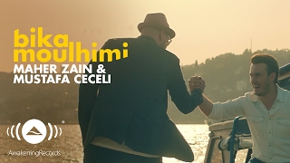 Video ماهر زين ومصطفى جيجيلي - بِكَ مُلهِمي | Maher Zain & Mustafa Ceceli - Bika Moulhimi MP3, 3GP, MP4, WEBM, AVI, FLV September 2019