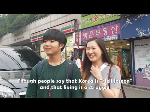 What Koreans Think of Foreigners in Korea