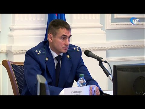 Общественники, чиновники правительства региона и правоохранители вступили в «Диалог с прокурором»