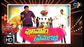 Video Jabardasth | 13th September 2018 | Full Episode | ETV Telugu MP3, 3GP, MP4, WEBM, AVI, FLV Desember 2018