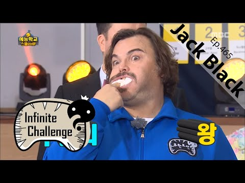 Jack Black eats a ton of marshmallows on a Korean game show