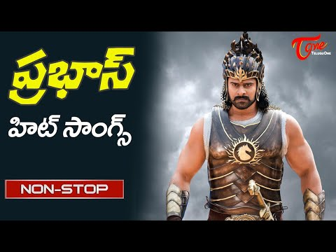 Young Rebel Star Prabhas Birthday Special | Telugu Super Hit Video Songs Jukebox | Old Telugu Songs