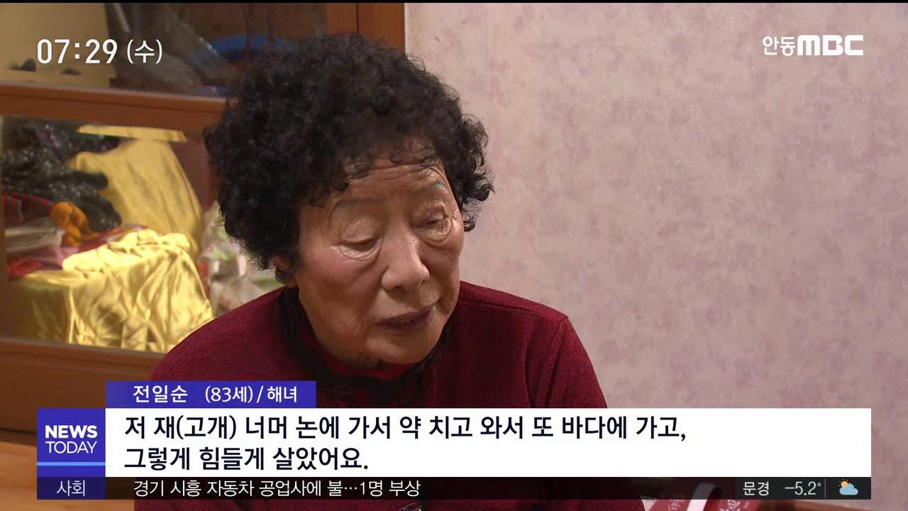 R]'다시 태어나도..' 동해안 해녀의 삶