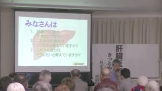 「元気で長生き医療講演会in札幌」動画アップしました