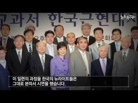 [뉴스타파] 홍준표의 마이웨이