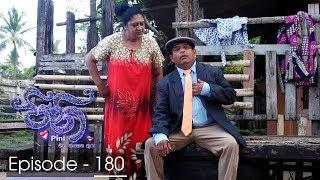 Pini | Episode 180 - (2018-05-01) | ITN