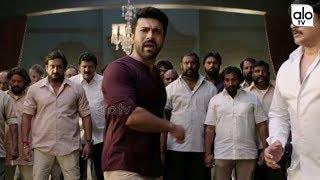 Vinaya Vidheya Rama Teaser Review | Ram Charan New Movie | Boyapati Srinu | VVR Trailer | ALO TV