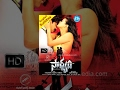 Saadhyam Telugu Full Movie  Jagapati Babu Priyamani Keerthi Chawla  Karthikeya Gopalakrishna waptubes