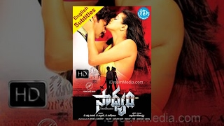 Saadhyam (2010) - Full Length Telugu Film - Jagapati Babu - Priyamani - Keerthi Chawla