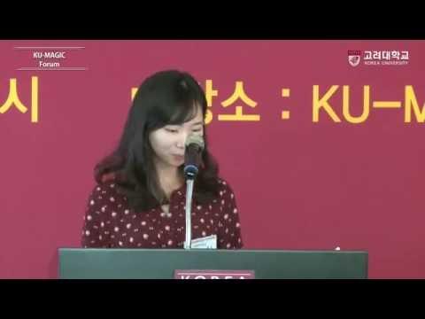 [고려대학교 Korea University] 1st KU-MAGIC Forum(보유기술-빅데이터/인공지능)