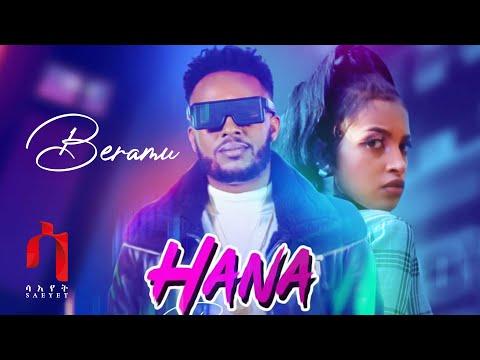 Bereket Ogbamichael (Beramu) - Hana | ሃና - New Eritrean Tigrigna Music 2021 (Official Video)