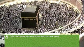 HD | 12th Jan 2014: Awesome Makkah Maghrib by Sheikh Sudais w/ Translation