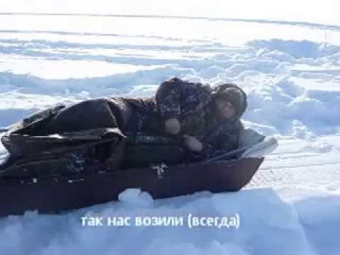 зимния рыбалка в чехове