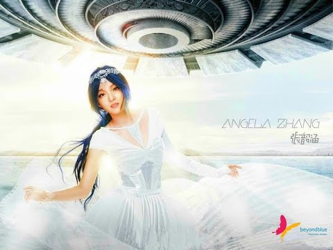 Video 張韶涵〔Angela Zhang〕2014作品輯 download in MP3, 3GP, MP4, WEBM, AVI, FLV February 2017