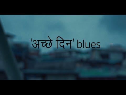 Achhe Din Blues by Aamir Aziz.