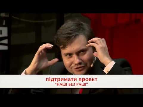 """Гумор Кабаре """"Вечір Колєг"""" - Stand UP Українці найпесимістичніша нація (Роман Гапачило)"""