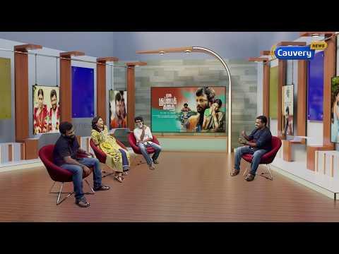 Oru Kuppai Kadhai Movie Team Interview | Dinesh | Manisha Yadav | Kaali Rangasamy | Cauvery Talkies