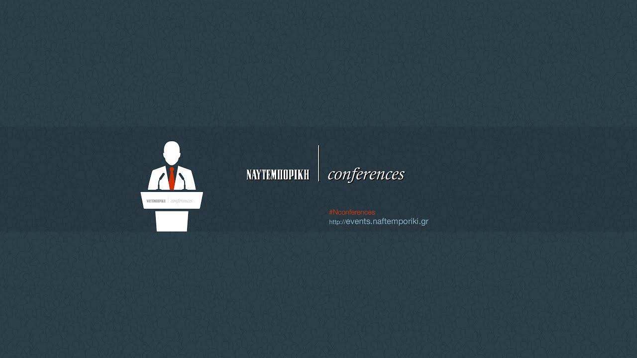 Δεύτερο Αγροτικό Συνέδριο Ναυτεμπορικής