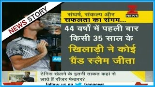 """Is """"Age"""" just a number for """"Roger Federer""""?. Watch the complete segment of """"DNA"""" for more details. Zee News always stay ahead..."""