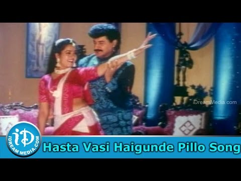 Hasta Vasi Haigunde Pillo Song - Osi Naa Maradala Movie Songs - Suman - Soundarya