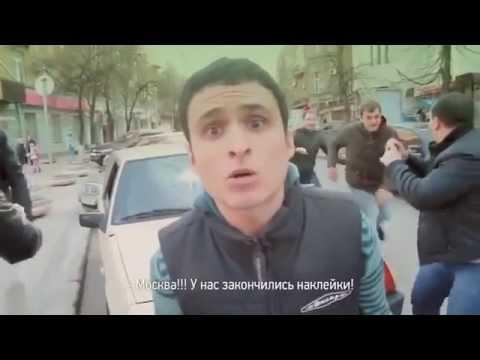 , title : 'СтопХам пародия Днепропетровск'