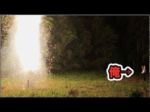 モンハンの肉焼きセットの火力尋常じゃ無い説【火柱10m!?】 HD Mp4 3GP Video and MP3