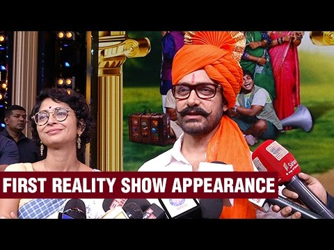 Aamir Khan's FIRST EVER REALITY SHOW APPEARANCE |