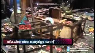 March 2013 Part 1 watch on tvmalayalam.com