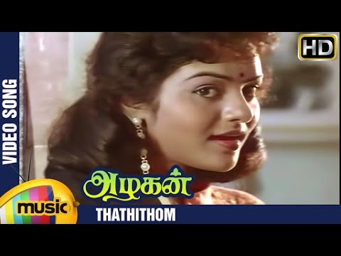 Video Azhagan Tamil Movie Songs HD   Thathithom Video Song   Mammootty   Madhoo   K Balachander download in MP3, 3GP, MP4, WEBM, AVI, FLV January 2017