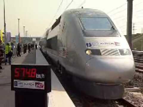 تجربة قطار -- A Train Test