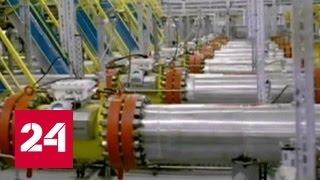 "Новый рекорд поставок ""Газпрома"" в Европу - 161 миллион кубометров газа за 1 января"